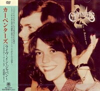 ライヴ・イン・ジャパン〜イエスタデイ・ワンス・モア 武道館1974(DVD)