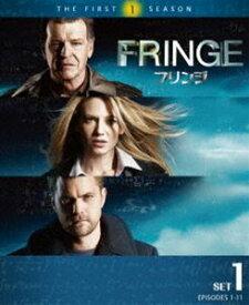 FRINGE/フリンジ〈ファースト・シーズン〉 前半セット [DVD]
