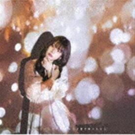 内田真礼 / 内田真礼 11thシングル(通常盤) [CD]