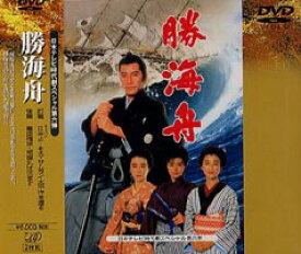 時代劇スペシャル 勝海舟 [DVD]