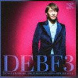 小室哲哉 / Digitalian is eating breakfast 3 [CD]