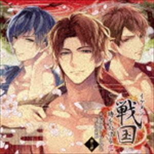 (ゲーム・ミュージック) イケメン戦国◆時をかける恋 キャラクターソング&ドラマCD 第三弾(通常盤)(CD)
