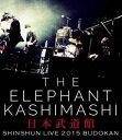 エレファントカシマシ新春ライブ2015 in 日本武道館(Blu-ray)