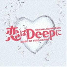 [送料無料] 菅野祐悟(音楽) / ドラマ「恋はDeepに」オリジナル・サウンドトラック [CD]
