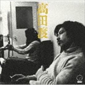 高田渡 / ロック・ソサエティ・ウラワ <1973 第2回RSU音楽祭> [CD]