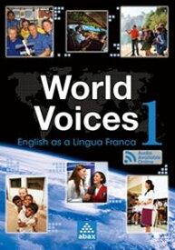 World Voices 1 LMS