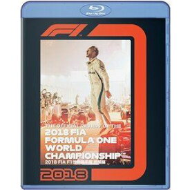 2018 FIA F1 世界選手権 総集編 ブルーレイ版 [Blu-ray]