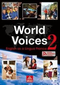 World Voices 2 LMS