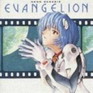 【CD】 NEON GENESIS EVANGELION II