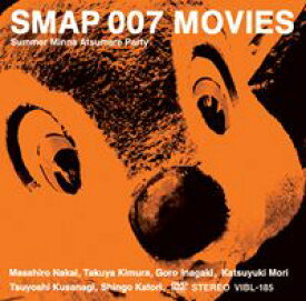 SMAP/SMAP 007 MOVIES-Summer Minna Atsumare Party- [DVD]