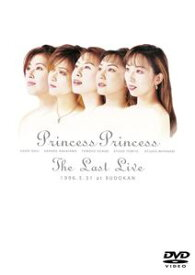 PRINCESS PRINCESS/The Last Live [DVD]