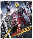 《送料無料》仮面ライダー555 Blu-ray BOX3(Blu-ray)