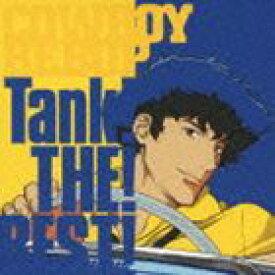 菅野よう子とシートベルツ / Tank! THE! BEST! [CD]