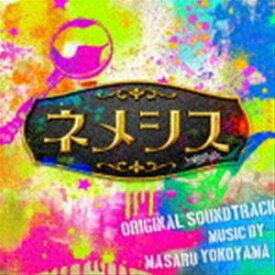 [送料無料] 横山克(音楽) / ドラマ「ネメシス」オリジナル・サウンドトラック [CD]