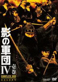 影の軍団4 COMPLETE DVD 壱巻(初回生産限定) [DVD]