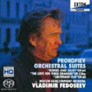 ウラディーミル・フェドセーエフ(cond) / プロコフィエフ: 管弦楽名曲集(HQ-Hybrid CD) [CD]