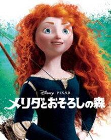 メリダとおそろしの森 MovieNEX アウターケース付き(期間限定) [Blu-ray]