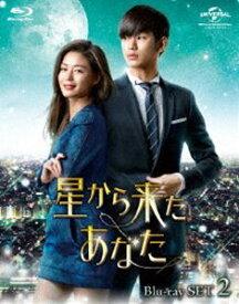 星から来たあなた Blu-ray SET2 [Blu-ray]