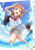 ラブライブ!サンシャイン!! 1【特装限定版】 Blu-ray