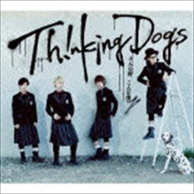 Thinking Dogs / そんな君、こんな僕(初回生産限定盤/CD+DVD) [CD]