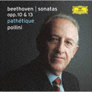 マウリツィオ・ポリーニ(p) / ベートーヴェン:ピアノ・ソナタ第5番〜第8番≪悲愴≫(限定盤/UHQCD) [CD]