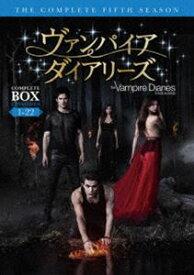 ヴァンパイア・ダイアリーズ〈フィフス・シーズン〉 コンプリート・ボックス [Blu-ray]