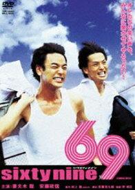 69 sixty nine(期間限定) ※再発売 [DVD]