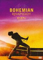 ボヘミアン・ラプソディ DVD