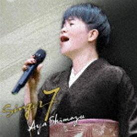 [送料無料] 島津亜矢 / SINGER7 [CD]