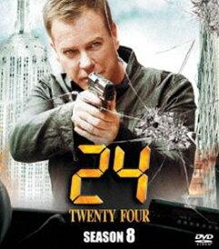 24-TWENTY FOUR-シーズン8 <SEASONSコンパクト・ボックス> [DVD]