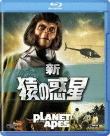 新・猿の惑星 [Blu-ray]