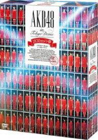 AKB48 in TOKYO DOME〜1830mの夢〜スペシャルBOX [DVD]