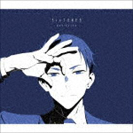 SixTONES / NAVIGATOR(期間限定盤/CD+DVD) [CD]