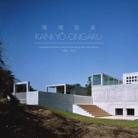 輸入盤 VARIOUS / KANKYO ONGAKU : JAPANESE AMBIENT ENVIRONMENTAL & NEW AGE MUSIC 1980-1990 [3CD]