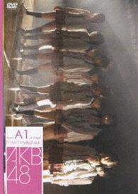 AKB48/teamA 1st Stage PARTYが始まるよ [DVD]