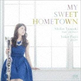 八巻志帆(bcl) / MY SWEET HOMETOWN [CD]