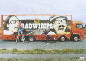 RADWIMPS/生春巻き [DVD]