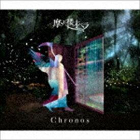 [送料無料] 摩天楼オペラ / Chronos(初回限定盤) (初回仕様) [CD]