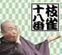 《送料無料》桂枝雀/十八番 DVD-BOX 通常盤(DVD)