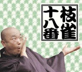 桂枝雀/十八番 DVD-BOX 通常盤 [DVD]
