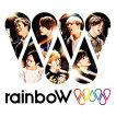 ジャニーズWEST/rainboW(初回盤B/2CD)