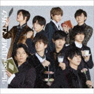 Hey! Say! JUMP/マエヲムケ(通常盤)(初回仕様)(CD)