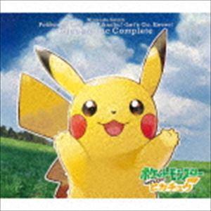 [送料無料] (ゲーム・ミュージック) Nintendo Switch ポケモンLets Go! ピカチュウ・Lets Go! イーブイ スーパーミュージック・コンプリート [CD]