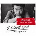 桑田佳祐/I LOVE YOU -now & forever-(通常盤)(CD)