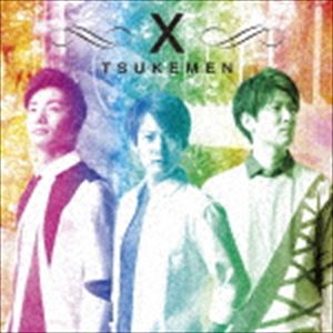 [送料無料] TSUKEMEN / X [CD]