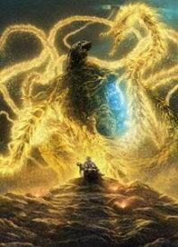 GODZILLA 星を喰う者 Blu-ray スタンダード・エディション [Blu-ray]