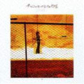 沢田研二 / チャコール・グレイの肖像(SHM-CD) [CD]