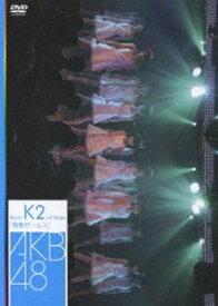AKB48/teamK 2nd Stage 青春ガールズ [DVD]