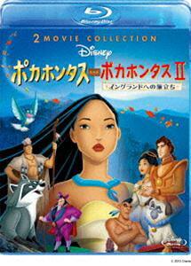 ポカホンタス&ポカホンタスII 2 Movie Collection