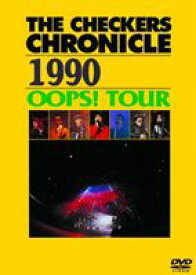 チェッカーズ/THE CHECKERS CHRONICLE 1990 OOPS! TOUR【廉価版】 [DVD]